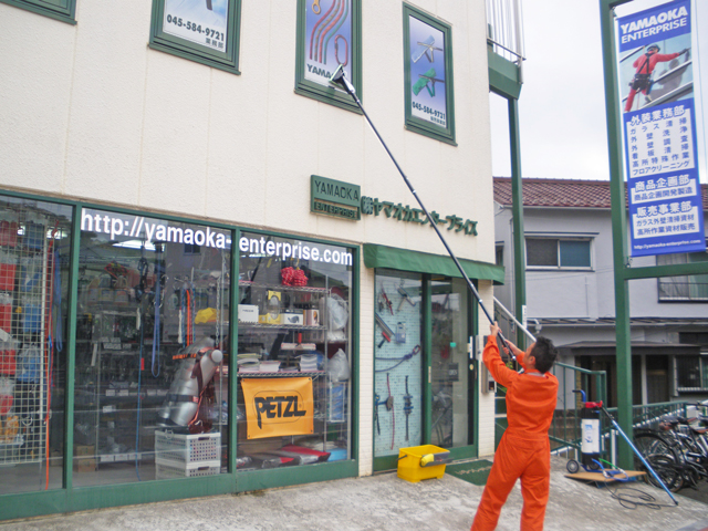 ヤマオカ,UNGER,ウンガー,アンガー,ガラス清掃,スクイジー,窓ガラス,掃除,WINDOW CLEANING,簡単に,スティングレイ